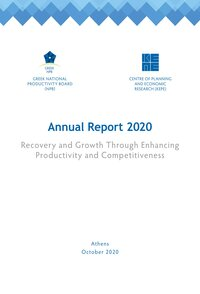 NPB Annual Report 2020 cover