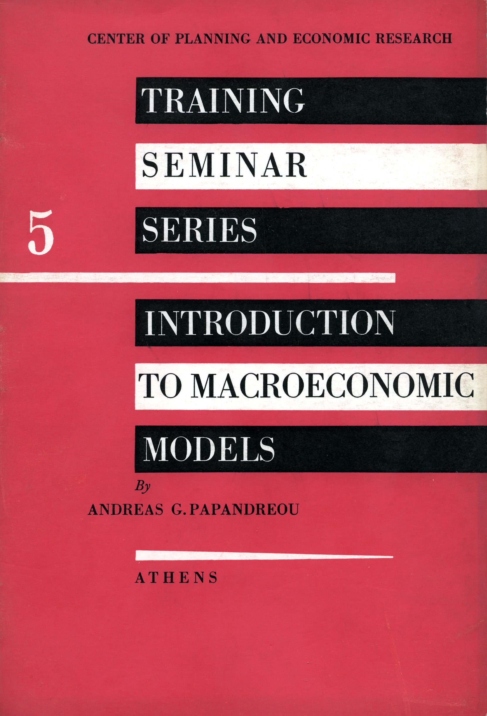 Introduction to macroeconomic models  an analytical approach exof